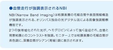 NBI(1).jpg