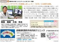 pado_gazou.JPG