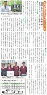 syopper_gazou.JPG