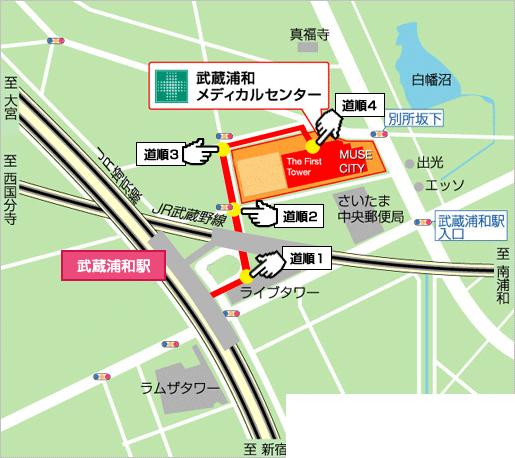 武蔵浦和整形外科内科クリニックの地図